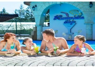 «Pool Bar»| Отель  «ALEAN FAMILY RESORT & SPA RIVIERA/ Ривьера Анапа»    | Отель  «ALEAN FAMILY RESORT & SPA RIVIERA/ Ривьера Анапа»
